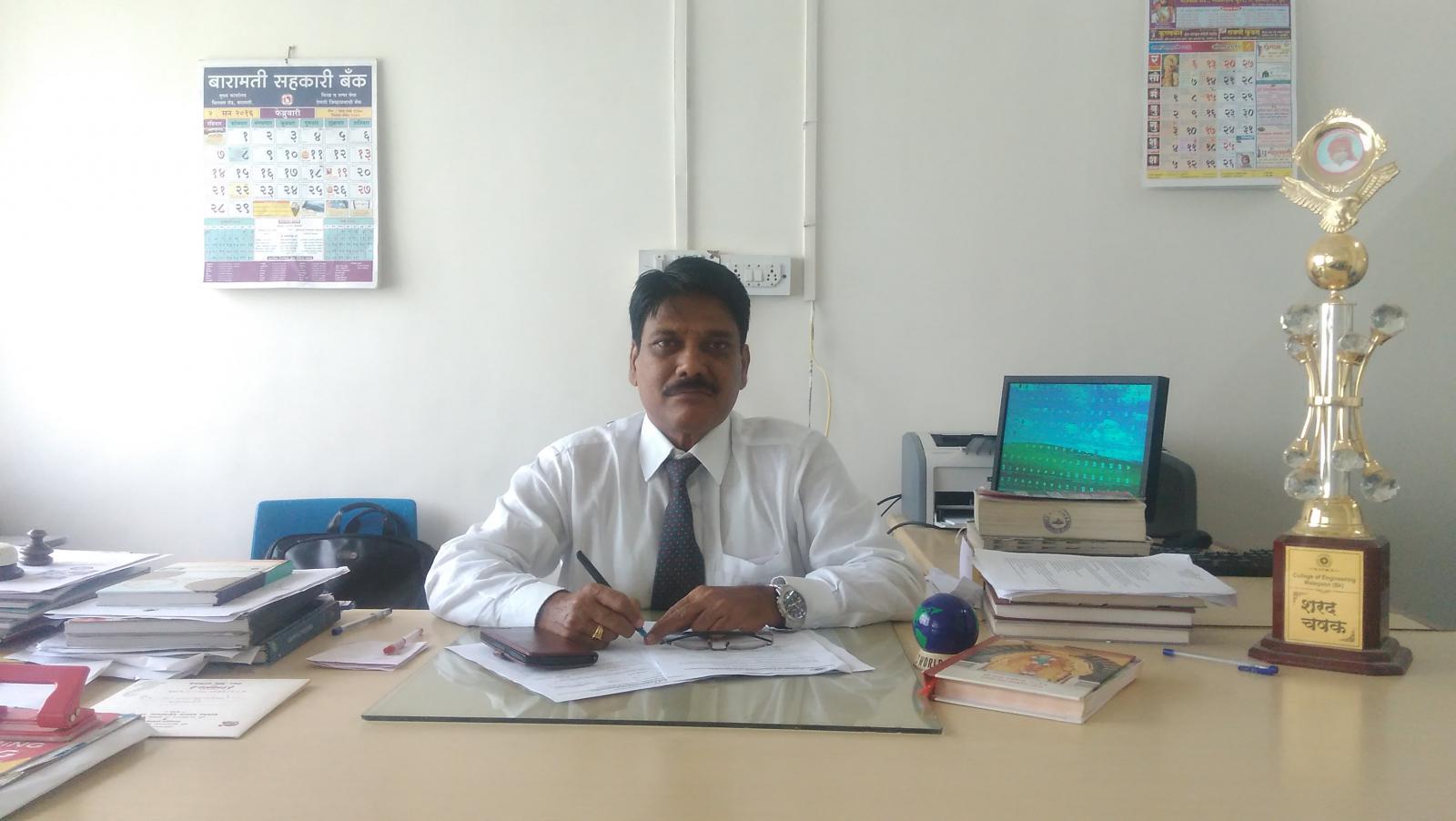 Prof. Pingale Navnath Pandurang