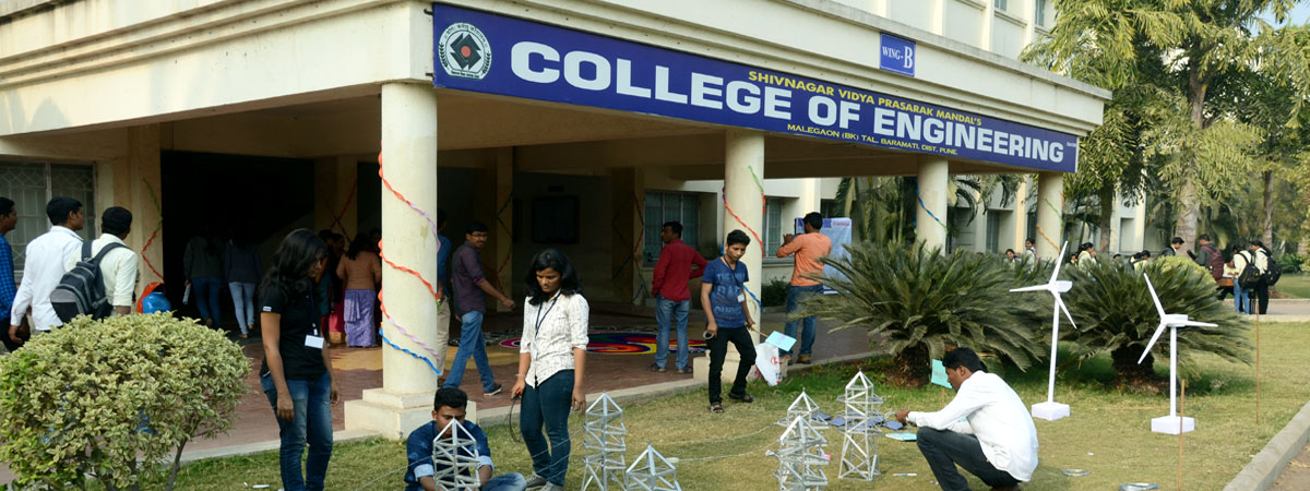 College Of Engineering, Malegaon (Bk)